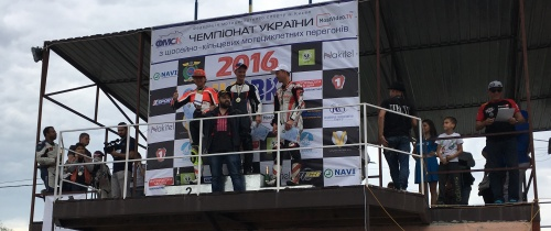 Результаты 2-го этапа чемпионата Украины по ШКМГ