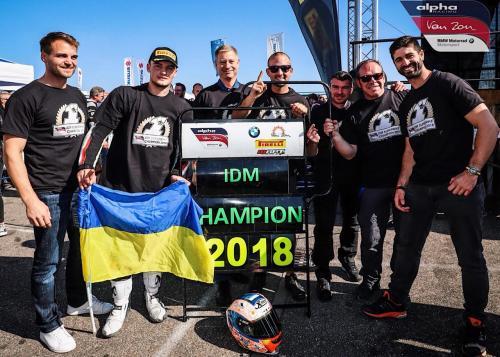 Илья Михальчик - чемпион IDM